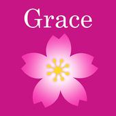 石狩の心身調和サロン Graceさくら icon