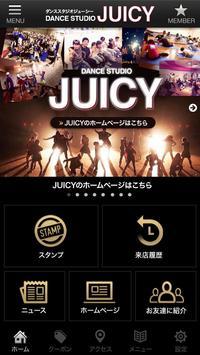 札幌ダンススタジオJUICY poster