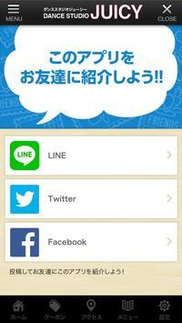 札幌ダンススタジオJUICY apk screenshot