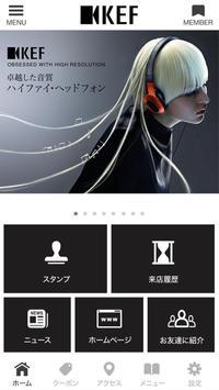 KEFJapan poster