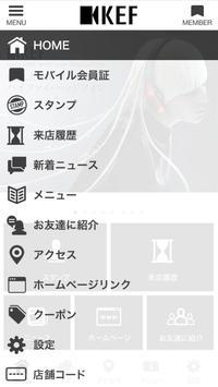 KEFJapan screenshot 1