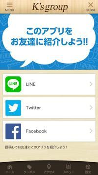 K's group screenshot 2