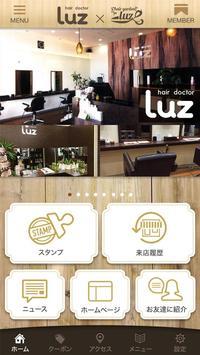 Luz公式アプリ poster