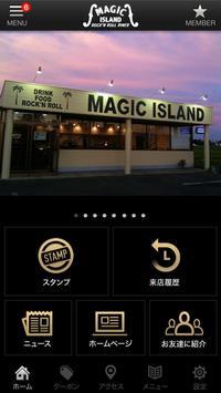 羽島市のダイナー マジックアイランドの公式アプリ poster