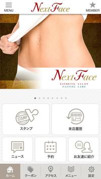 NextFace poster