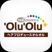 Hair produce 'Olu 'Olu icon
