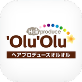 Hair produce 'Olu 'Olu icon