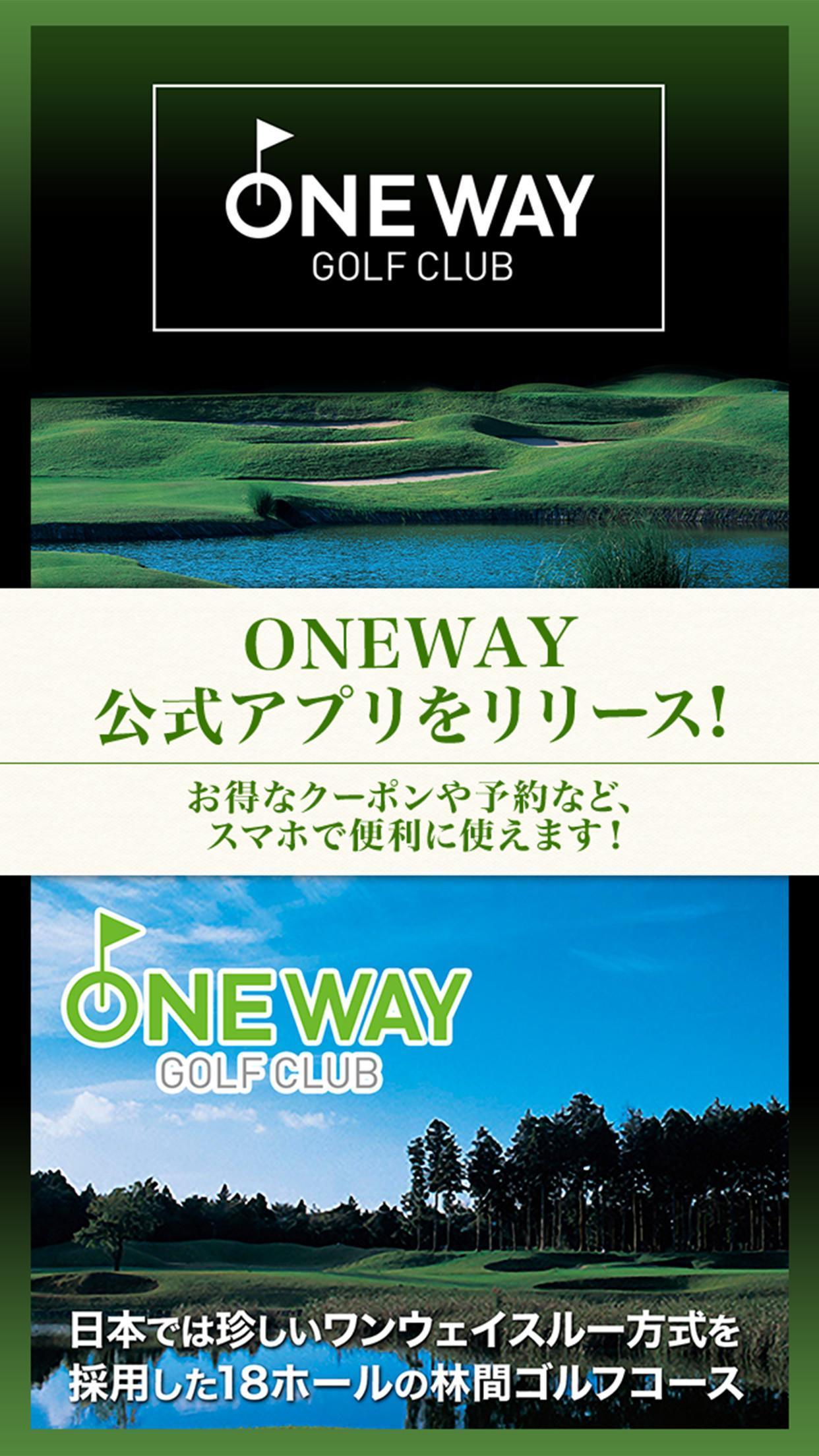 ゴルフ クラブ ワンウェイ ワンウェイゴルフクラブの口コミ・評判【GDO】