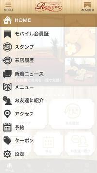 REVIEW(レビュー) 公式アプリ apk screenshot