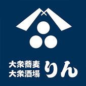 大衆蕎麦・大衆酒場りん icon