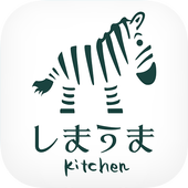 浜松市のしまうま 公式アプリ icon