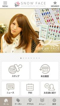 新潟県三条市のトータルフェイシャルサロン poster