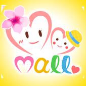 子育てフリマアプリ-ママモール 無料で始める簡単お小遣い稼ぎ icon
