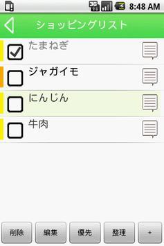 Ms ToDo Free (Task List) screenshot 1