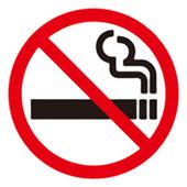 禁煙宣言!! icon