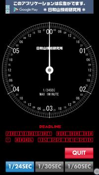 Filmframe Stopwatch (1 minute) screenshot 3