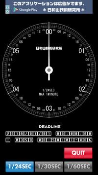 Filmframe Stopwatch (1 minute) screenshot 2