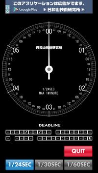 Filmframe Stopwatch (1 minute) screenshot 7