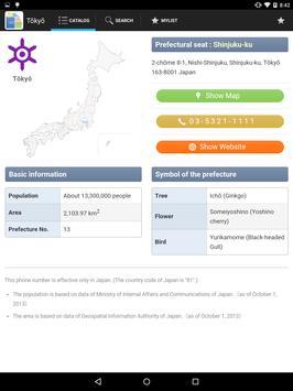 Japandix apk screenshot
