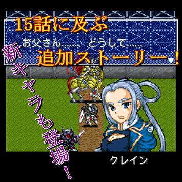 超獣王ジャスティス正伝【神機SRPG第5弾】 screenshot 3