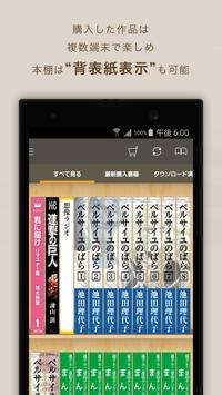 e-book/Manga reader ebiReader apk screenshot