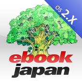 電子書籍・コミックリーダーebiReaderforOS2.X icon