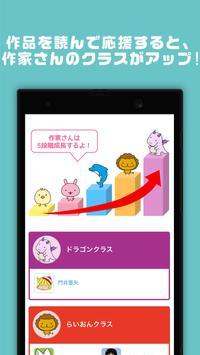 【無料漫画】みんコミ/マンガ読み放題-美少女ヒロインいっぱい screenshot 2