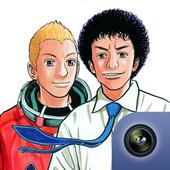 宇宙兄弟カメラ icon