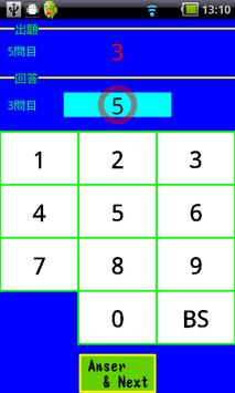Kioku Looper Lite screenshot 1