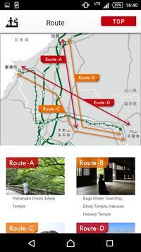 EchizenKaga screenshot 2
