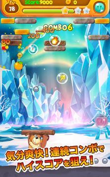 ブロック崩し Brick Break Animals screenshot 2