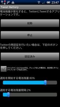 Tweet Battery apk screenshot