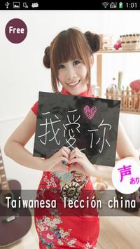 Taiwanesa lección china poster