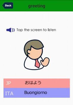 イタリア語旅行会話単語帳500 screenshot 5