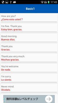 Spanish travel phrases screenshot 2