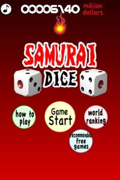 Samurai DICE poster