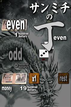 Dragon Dice screenshot 3