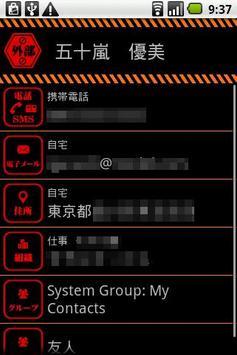 Net Contacts Free screenshot 1