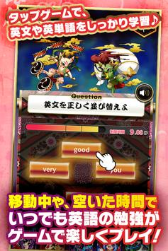 鬼桃語り【発音英語&本格RPG】 apk スクリーンショット