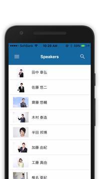 EventHub(イベントハブ)デモアプリ apk screenshot
