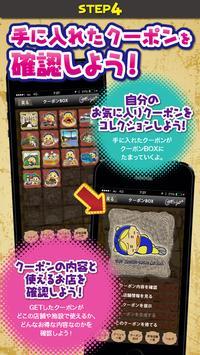 ORE no MACHI  ~まぷ~道中記~ apk screenshot