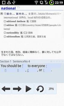 unDo 単語帳 apk screenshot