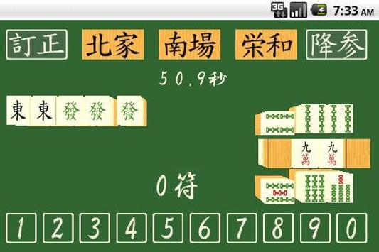 符計算Lite apk screenshot