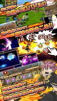 フェアリーテイル 極・魔法乱舞 apk screenshot