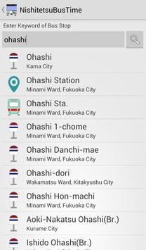NishitetsuBusTime screenshot 2