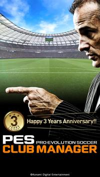 PES CLUB MANAGER Plakat