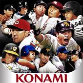 プロ野球スピリッツA icon