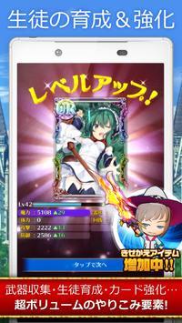 クイズマジックアカデミー ロストファンタリウム 【クイズRPG】 スクリーンショット 4