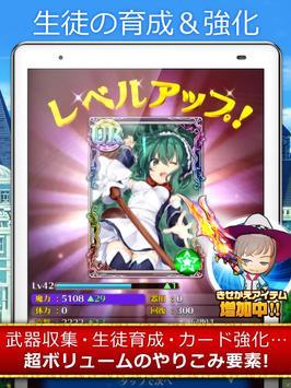 クイズマジックアカデミー ロストファンタリウム 【クイズRPG】 スクリーンショット 10