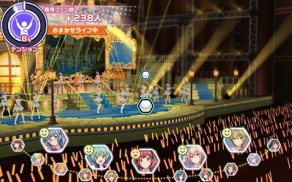 ときめきアイドル screenshot 12